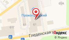 Гостиница Прокопьевская на карте
