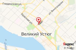 Адрес Газпром межрегионгаз Вологда, Великоустюгский пункт абонентского отдела, Служба единого окна на карте