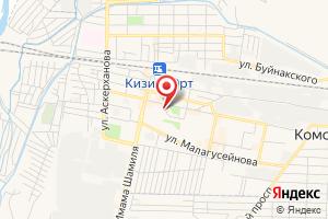 Адрес Газпром межрегионгаз Махачкала, абонентский отдел в г. Кизилюрт на карте