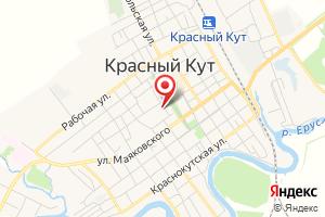 Адрес Краснокутский Водоканал+ на карте