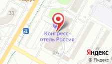 Конгресс-отель Россия на карте