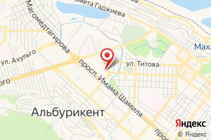 Адрес Дагнефтегаз на карте
