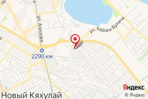 Адрес Газпром трансгаз Махачкала на карте