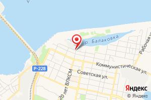 Адрес Балаково водоканал на карте