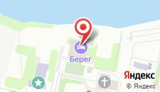 Гостиница Берег на карте