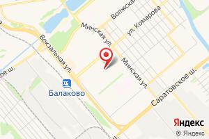 Адрес Балаково-водоканал на карте