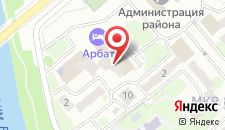 Отель Арбат на карте