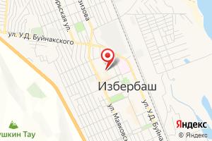 Адрес Газпром межрегионгаз Махачкала, абонентский отдел в г. Избербаш на карте