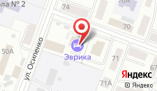 Гостиница Эврика на карте
