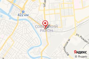 Адрес Астраханьгазсервис на карте