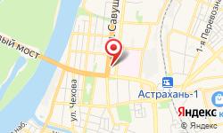 Адрес Сервисный центр Копия Сервис