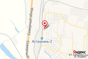 Адрес Астраханский территориальный участок Приволжской дирекции по тепловодоснабжению на карте