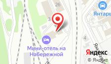 Гостиница на Набережной на карте