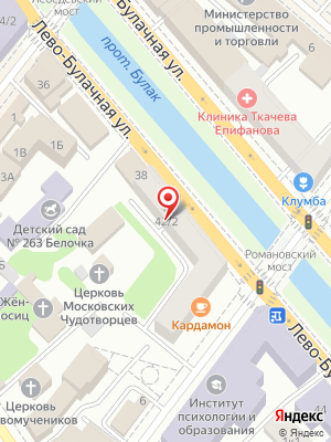 Lounge Café Кардамон на карте