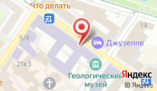 Отель Джузеппе на карте
