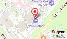 Отель Kazan Palace by Tasigo на карте