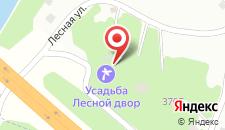 Усадьба Лесной Двор на карте