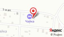 Коттедж Чайка на карте