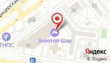 Гостиница Золотой Шар на карте