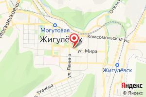 Адрес Газпром Газораспределение Самара на карте