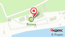 База отдыха Волна на карте