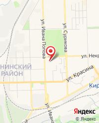Кировский клинический стоматологический центр, поликлиника № 1
