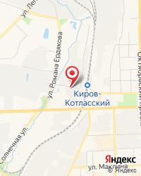 Кировская областная станция по борьбе с болезнями животных