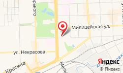 Адрес Сервисный центр ЭКСПЕРТ
