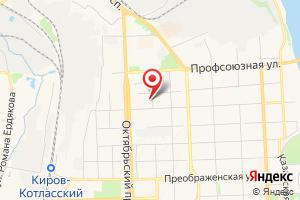 Адрес Газпром межрегионгаз Киров на карте