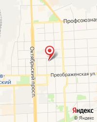 Наркологическая клиника № 1 в Кирове