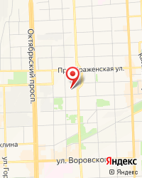 ФГБОУ ВО Вятский государственный университет Здравпункт