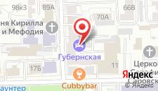 Гостиница Губернская на карте
