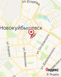 Травмпункт Новокуйбышевской центральной городской больницы
