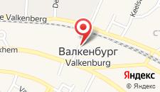 Отель Fletcher Hotel Valkenburg на карте