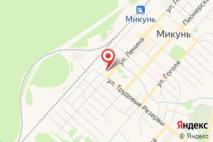 Адрес Газпром межрегионгаз Ухта, Прием населения, г. Микунь на карте