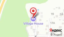 Гостевой комплекс Village House на карте