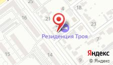Гостиница Резиденция Троя на карте