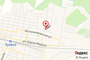 Адрес Газпром газораспределение Киров, Зуевский газовый участок на карте