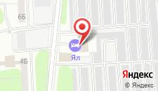 Гостиничный комплекс ЯЛ на карте