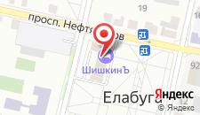 Гостинично-ресторанный комплекс ШишкинЪ на карте