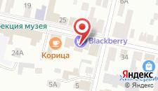 Мини-отель Blackberry на карте
