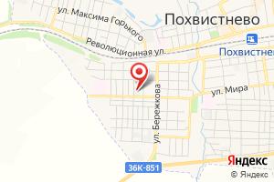 Адрес МУП Водопроводно-канализационное хозяйство Г. О. Похвистнево на карте