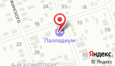 Гостиница Палладиум  на карте