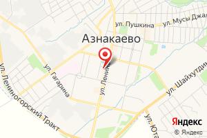 Адрес Азнакаевский офис клиентского обслуживания на карте