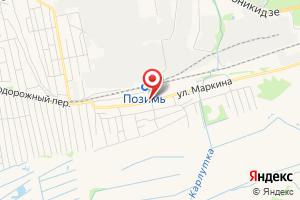 Адрес Газмастер на карте