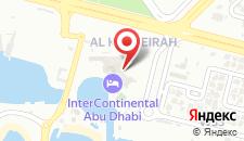 Курортный отель InterContinental Abu Dhabi на карте