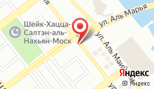 Отель Al Diar Dana Hotel на карте