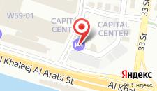 Отель Pearl Rotana Capital Centre на карте