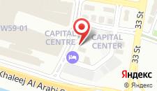 Апарт-отель Capital Centre Arjaan by Rotana на карте