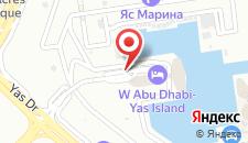 Отель Yas Viceroy Abu Dhabi на карте